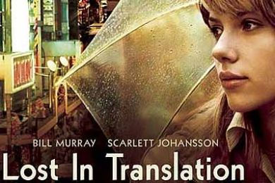 Lost in Translation movie moviepageimagea RECIPE FOR A PERFECT RAINY [OR SNOWY] DAY